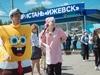 Ижевск — Причал