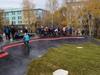 Ижевск — Сети Парк