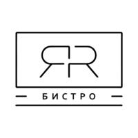 Ижевск — ЯР