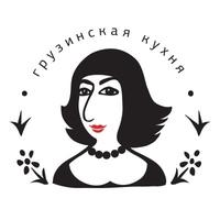 Ижевск — Нино играет в домино