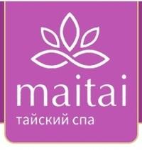 Mai Thai Spa на Карла Либкнехта