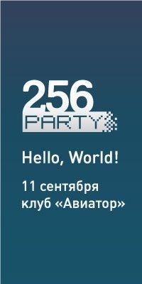 Афиша Ижевска — Вечеринка в восьмой степени