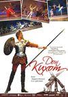 Балет «Дон Кихот», собиравший полные залы во Франции, покажут в Ижевске