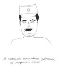 Афиша Ижевска — Политическое искусство как оно есть