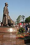 Открытие памятника ижевским оружейникам