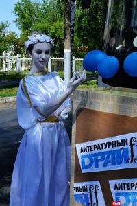 Афиша Ижевска — В День города ижевчане активно занимались творчеством