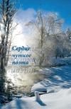 ИжГТУ представит литературный сборник, посвящённый Михаилу Калашникову