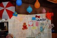 Афиша Ижевска — В Ижевске проходит Всероссийская Неделя детской и юношеской книги