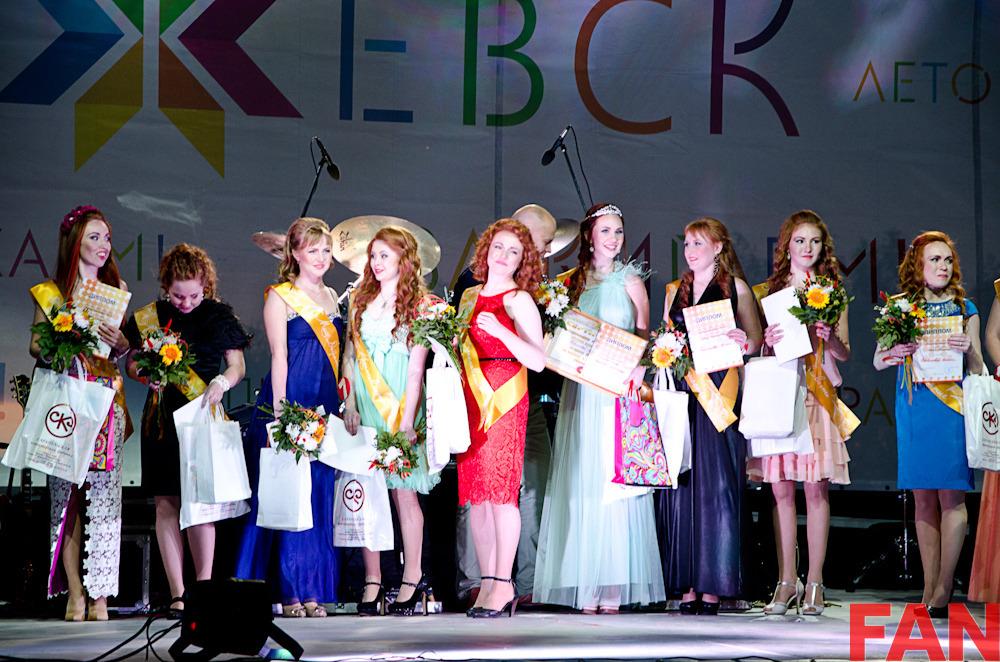 Корону Рыжей красавице вручил солист группы «Несчастный случай»