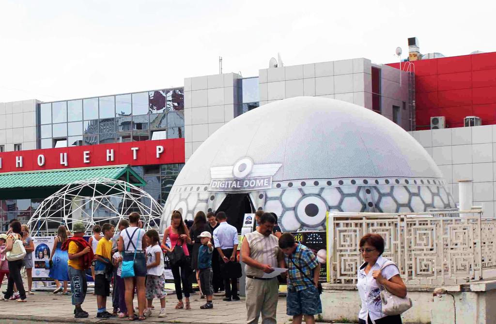 Открытие летней площадки «Планетария»