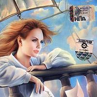 Афиша Ижевска — МакSим «Мой рай»