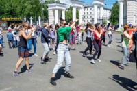 Афиша Ижевска — День молодежи | Как это было?