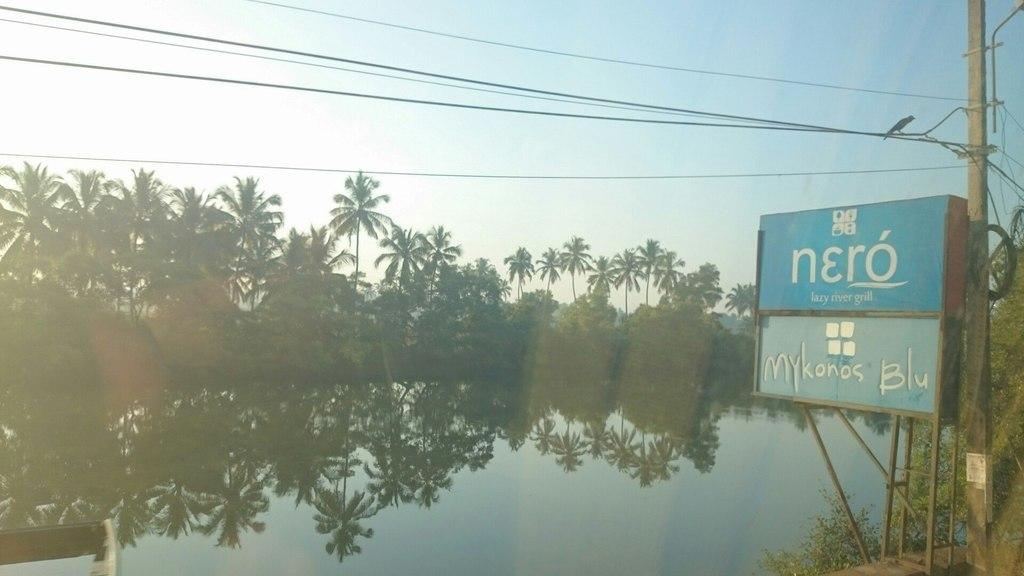 Индия, Гоа | Путешествие