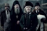 Афиша Ижевска — «Гоголь. Начало» | Как это будет?