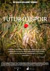Будущее надежды