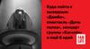 Куда пойти в выходные: «Дамбо», спектакль «Дочь полка», концерт группы «KARENIN»  и ещё 6 идей