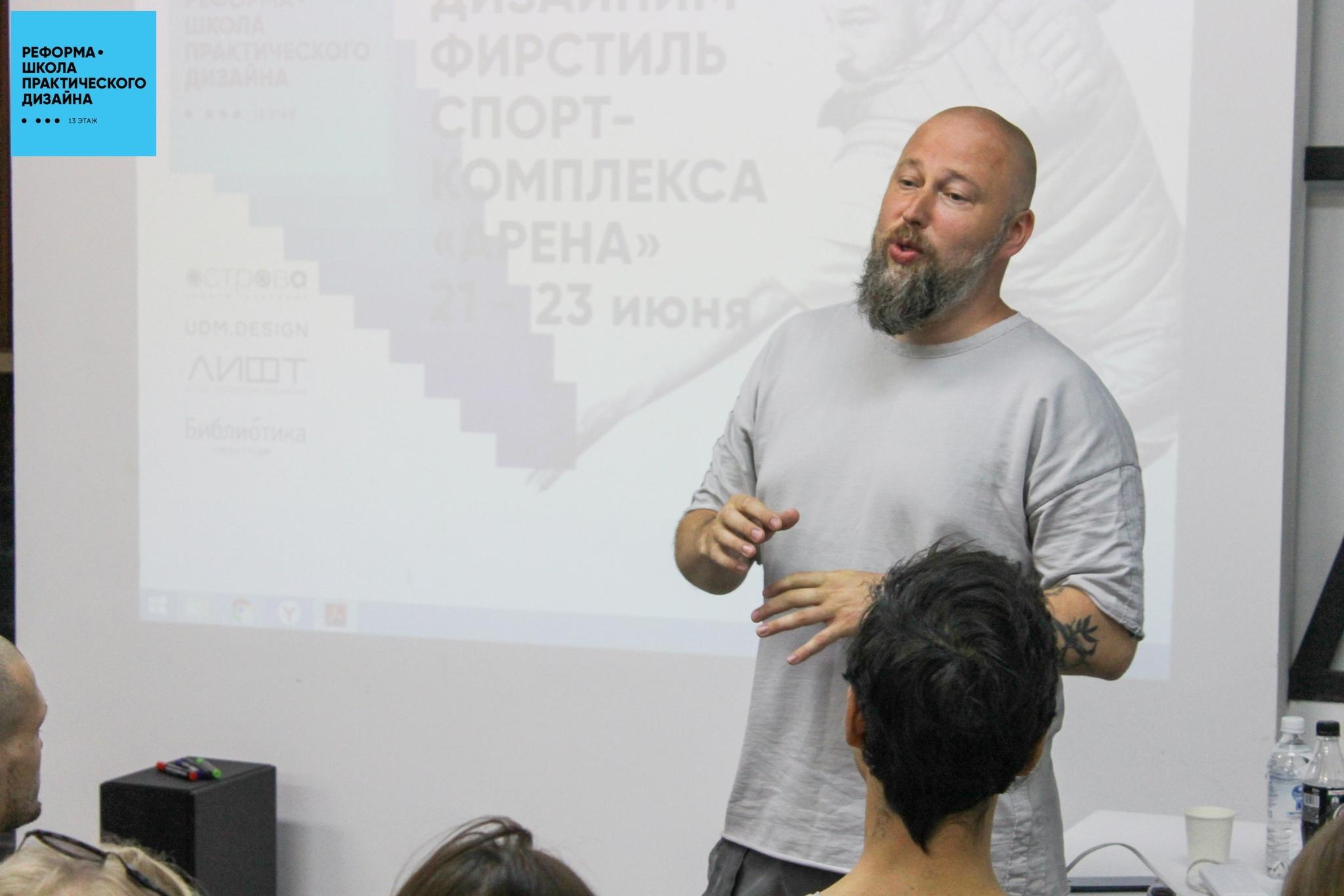 В Ижевске забашили дизайн «Арены»