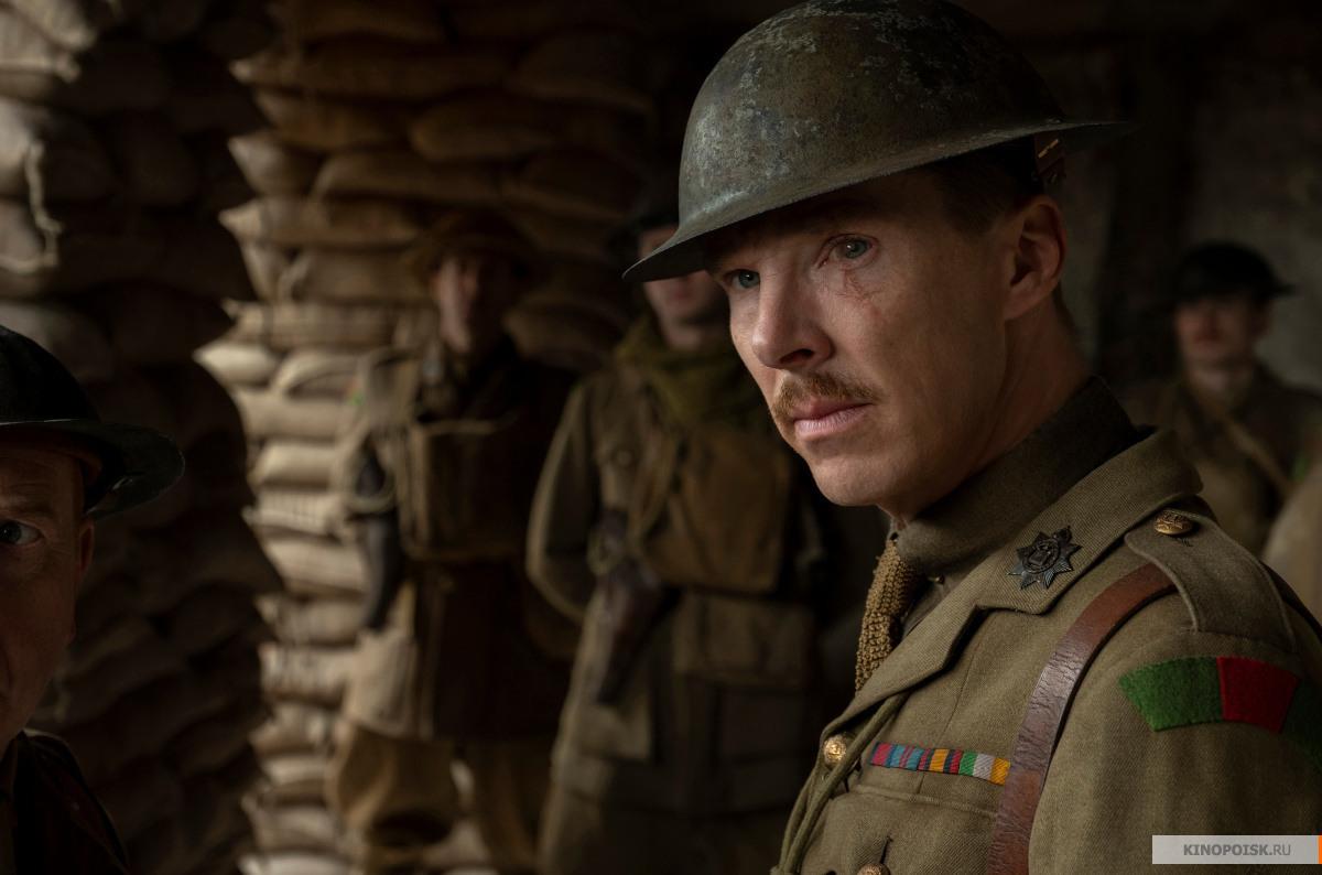 «1917»| Идем смотреть?