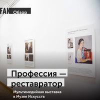 Афиша Ижевска — Как залатать дыру в искусстве?