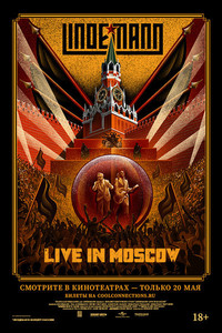 Афиша Ижевска — Lindemann: Live in Moscow