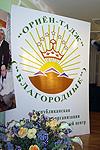 Таджикский праздник в Удмуртиии